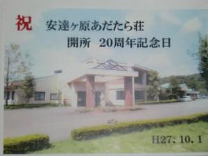 CIMG9772